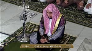 Syaikh Abdullah Al-Juhany